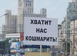 Россия стонет, но власть ничего не слышит