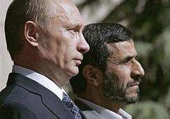 Аятолла Путин