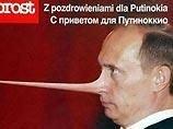 Путин пошел на мировую ?