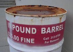 Баррель нефти подешевел до $67,96
