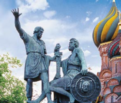 А вы любите москвичей?