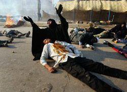 Дамаск: среди бела дня расстреляны 30 иракских шиитов