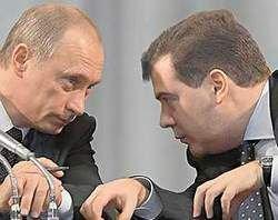Кремль возьмется за губернаторов с новой силой