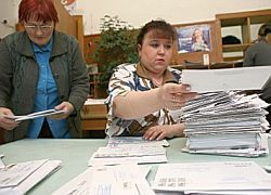 Досмотр почты россиян признан незаконным