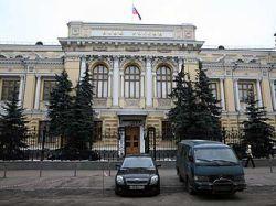 ЦБ России – не государственная структура?