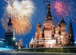 Кремль не попал в список самых красивых мест Москвы
