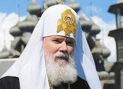 В РПЦ прокомментировали слухи об убийстве Алексия II