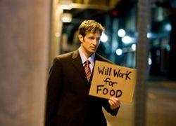 Безработица в США достигла максимума 26 лет