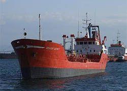 Грузия освободит капитана турецкого танкера за $18 тыс