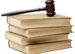 Американец приговорен к 5 пожизненным срокам заключения