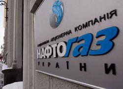 Нафтогаз проведет переговоры с Газпромом в Москве