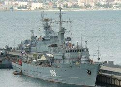 Россия отказывается от переговоров по выводу ЧФ