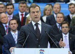 Медведев: Москва - символ обновления и развития