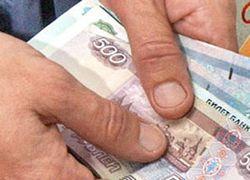 Пенсия в Москве будет в два прожиточных минимума