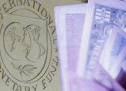 Россия купит облигации МВФ на $10 млрд