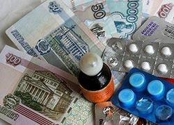 Попытки снизить цены на лекарства приводят к повышению