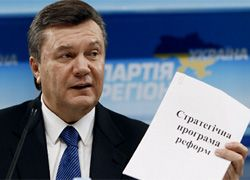 Янукович позаботится о русском языке