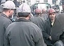 Взрыв на шахте в Донецкой области: погиб один человек