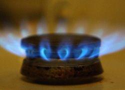 Южная Осетия получит газ России по сниженным ценам
