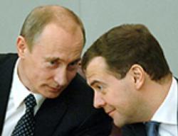 Одобряете ли вы деятельность Медведева и Путина?