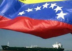 Венесуэльское топливо потечет в Иран