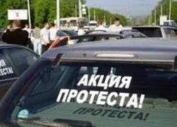 В Приморье зреют осенние акции протеста