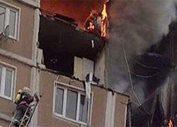 Причина взрывов в Хабаровске - человеческий фактор
