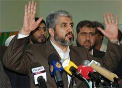 Лидер ХАМАС помирится с ФАТХ