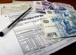 Россияне будут меньше платить за коммунальные услуги