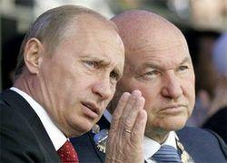 Путин взял Москву без единого выстрела
