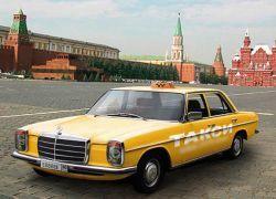 В деле таксистов-отравителей появились задержанные