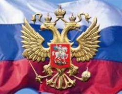 За Россию идет упорная борьба