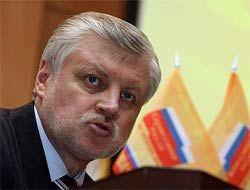 Сергей Миронов призвал ввести цензуру в интернете