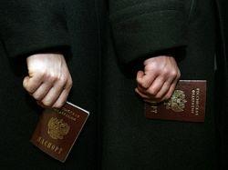 Незаконно выданный паспорт украины в свое время получено российское гражданство