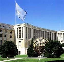 Открылся конгресс ООН по проблемам населения Земли