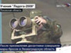 """Учения \""""Ладога-2009\"""" достигли кульминации"""