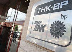 ТНК-ВР на третьем месте рейтинга крупнейших компаний РФ