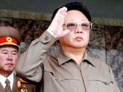 В Северной Корее обновлена конституция