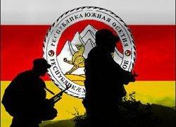Эксперты ЕС поделили вину за Южную Осетию пополам