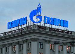 Европейские компании задолжали Газпрому