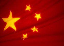 Китай усиливает антитеррористическое сотрудничество