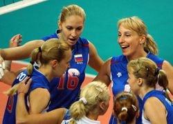 Волейболистки РФ одержали третью победу подряд на ЧЕ