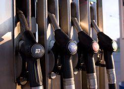 G20 решила отменить субсидии на топливо