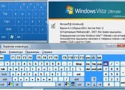 На экранной клавиатуре Microsoft можно печатать вслепую