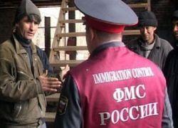 Сотрудник ФМС задержан за взятку