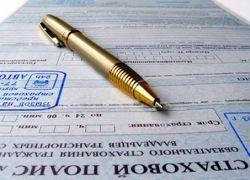 Почему россияне не доверяют страховщикам
