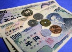России следует готовиться к появлению азиатской валюты