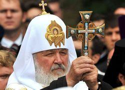 Патриарх Кирилл винит Грузию в августовской войне