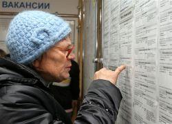 Уровень безработицы в Москве приближается к 1%