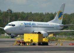 Пилоты крупнейшей компании Украины объявили забастовку